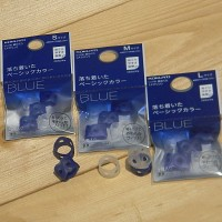 [KOKUYO] 남성을 위한 색상..일본 고쿠요 손가락 골무(보호대) Mekurino-ring HB931