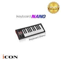 [ICON] 아이콘키보드 IKEYBOARD 3 NANO ICON 마스터키보드 (25건반)