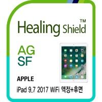 아이패드 9.7 2017 WiFi 지문방지 1매+버츄얼스킨 2매