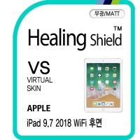 아이패드 9.7 2018 WiFi 후면 버츄얼매트 외부필름2매