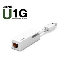 [EFMNetwork] ipTIME U1G 유선랜카드