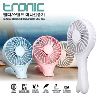 트로닉 트랜스폼 휴대용 선풍기 T2200