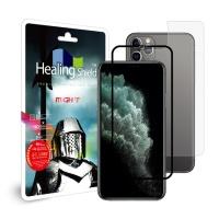 아이폰11 프로 맥스 3D풀커버 강화유리1+후면1+렌즈6