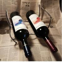 기본형 와인2병 와인렉 1개