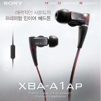 소니 XBA-A1AP
