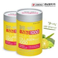 경남제약 칼로뷰티 콜라겐 젤리 깔라만시 20g x60포