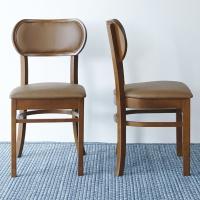 [베스트리빙]가죽 모카 의자 1+1