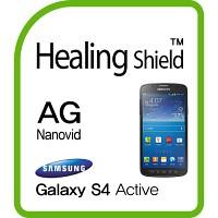 [힐링쉴드] 갤럭시S4 액티브 AG Nanovid 지문방지 액정보호필름 2매(HS140130)