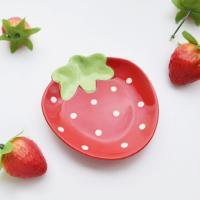 레드 딸기 접시