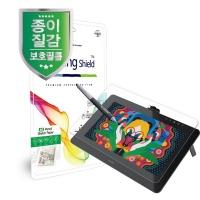 신티크 프로13 DTH-1320 종이질감 지문방지 액정 1매