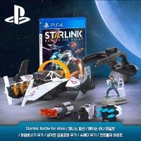 PS4 스타링크 배틀 포 아틀라스 한글판
