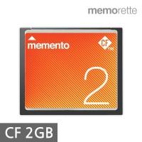 [메모렛] 국산 CF카드 2G MLC 150배속 메모리카드