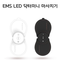 EMS 저주파마사지기 미니휴대용가정용 무선안마기 패드