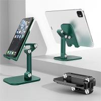 쿼드조인트 폴딩 스마트폰 거치대 접이식 태블릿