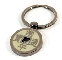 전통문양열쇠고리(상평통보)