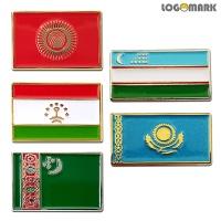 중앙아시아 5개국 국기 뺏지 모음