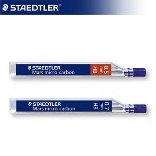스테들러 마스 마이크로 카본 샤프심 0.5/0.7mm 250