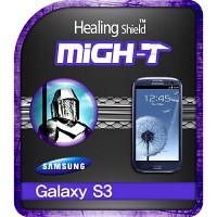 [힐링쉴드] 갤럭시S3 3G/LTE 마이티 안티쇼크 충격흡수(방탄)보호필름 2매(HS140112)