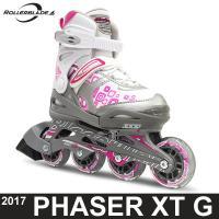 (롤러블레이드)2017신상품 페이저 XT-G / PHASER XT-G