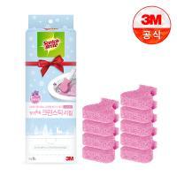 [3M]크린스틱 뉴 향기톡톡 리필 9입 보관팩_라벤더_스페셜에디션