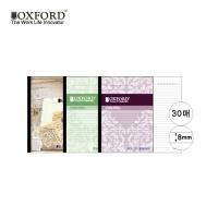 일본식 잘펴지는 노트 B5 (칼라) 5권[00068424]