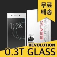 (1 + 1)레볼루션글라스 0.3T 강화유리 엑스페리아 XA1