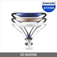 삼성 넥밴드 블루투스 이어폰 레벨유 EO-BG920B
