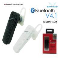 몽크로스 무선 모노커널형 이어폰 MSBN-400