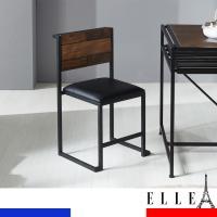 ELLE 엘르 소나무원목 스틸 의자 TR012