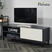 파로마 로이 1200 한쪽서랍형 TV거실장 WI33