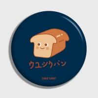 [어프어프] 손거울 Smile bread-navy