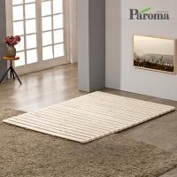 파로마 삼나무원목 접이식 깔판형 침대 킹 LC04