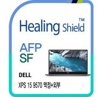 델 XPS 15 9570 논터치 올레포빅액정+외부3종필름세트
