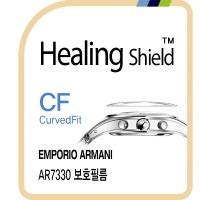 엠포리오 아르마니 AR7330 고광택 액정보호필름 3매