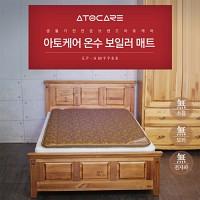 [온수매트]일렉파워전자 온수매트 EP-HM9988(더블) 사이즈 142x200cm