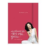 Simple Life Agenda by Mina Sohn