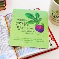 Fruit(무화과) _접착식 마우스패드(미니액자)