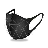 빨아쓰는 3D 입체 연예인 마스크 우레탄 마스크