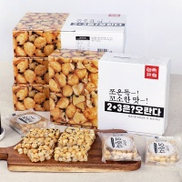 수제 오란다 1box (18개입)