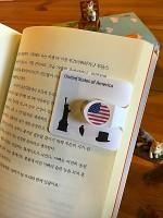 [자동책갈피수지인] 세계여행:미국