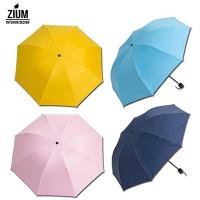 거꾸로 3단우산 반전우산 UV차단우산 양산