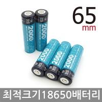 모든 제품 호환 사이즈 65mm 18650 배터리 NV35-BT100