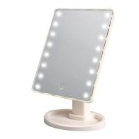 LED조명거울 메이크업 미러조명 LED 무드등