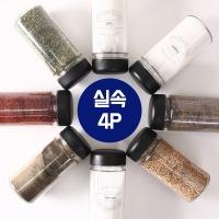 실속형 양념통 4p+self 투명 스티커 8종(블랙&화이트)