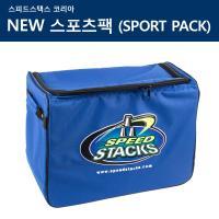 스피드스택스 - NEW 스포츠팩 (SPORT PACK)
