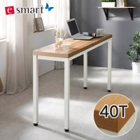 [e스마트] 스틸헤비 테이블 1200x400 (일자다리)