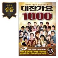 효도라디오 스마트폰 정품음원 인기 트로트 1000곡