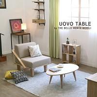 벨로엠_우보 테이블