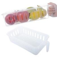 투명 손잡이 냉장고 정리함