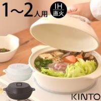 킨토 카코미 냄비 1.2L